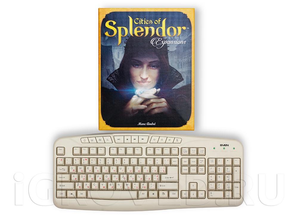 Коробка настольной игры Роскошь: Города (Cities of Splendor, дополнение) в сравнении с клавиатурой