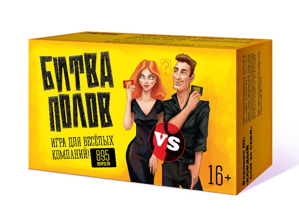 Коробка настольной игры Битва полов