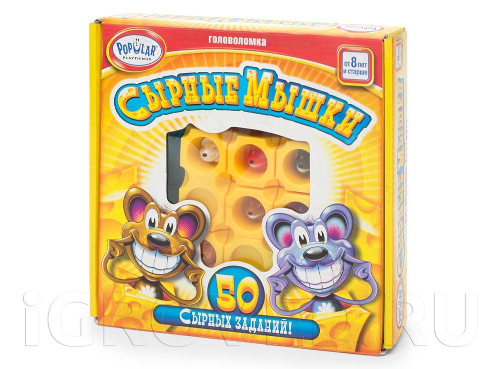 Игра-головоломка Сырные мышки
