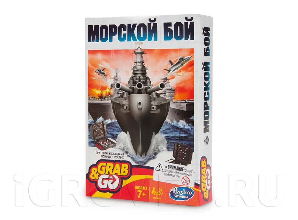 Коробка настольной игры Морской Бой, дорожная версия