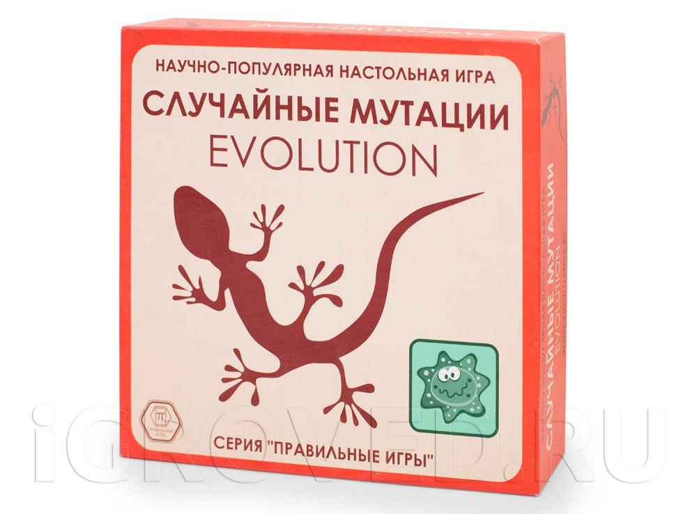 Коробка настольной игры Эволюция. Случайные мутации