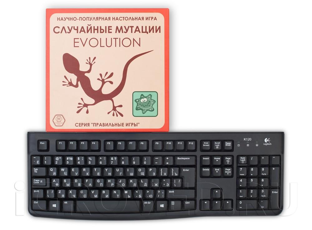 Коробка настольной игры Эволюция. Случайные мутации в сравнении с клавиатурой